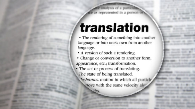 質の高い翻訳とは ~下準備の重要性~